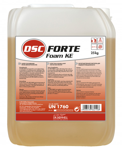 DSC FORTE FOAM KE